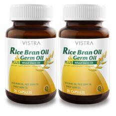 ราคา Vistra Rice Bran Oil Plus Wheat Germ Oil 30แคปซูล วิสทร้า น้ำมันรำข้าว X 2ขวด ใน กรุงเทพมหานคร