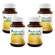 ขาย Vistra Rice Bran Oil Plus Wheat Germ Oil 30แคปซูล วิสทร้า น้ำมันรำข้าว X 4ขวด ใหม่