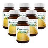 Vistra Rice Bran Oil Plus Wheat Germ Oil 30แคปซูล วิสทร้า น้ำมันรำข้าว X 6ขวด Vistra ถูก ใน กรุงเทพมหานคร