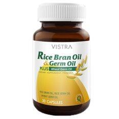 ราคา Vistra Rice Bran Oil Plus Wheat Germ Oil 30แคปซูล วิสทร้า น้ำมันรำข้าว X 1ขวด Vistra ออนไลน์