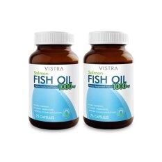 ราคา Vistra Salmon Fish Oil 1000 Mg Plus Vitamin E น้ำมันปลาแซลมอน อาหารเสริมบำรุงสมอง อุดมด้วยโอเมก้า 3 75 แคปซูล X 2 ขวด ออนไลน์