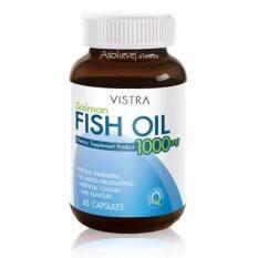 ราคา Vistra Salmon Fish Oil 1000Mg 45 แคป วิสทร้า น้ำมันปลา 1000มก ใหม่ ถูก