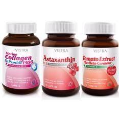 ส่วนลด สินค้า Vistra Set ผิวสวยใสไร้ริ้วรอย Marine Collagen 30เม็ด Astaxanthin 4 Mg 30เม็ด Tomato 30 เม็ด
