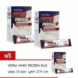 ขาย Vistra Whey Protein Plus บรรจุ 15 ซอง 2 แถม 1 เป็นต้นฉบับ