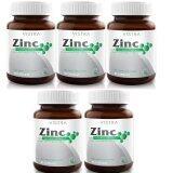 ขาย Vistra Zinc 15Mg 45เม็ด 5ขวด วีสทร้า ซิงค์15มก ออนไลน์