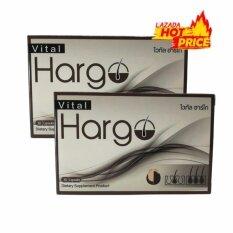 ยาปลูกผม Vital Hargo สำหรับสุภาพบุรุษและสุภาพสตรี ชนิดเม็ด ( 30 แคปซูล X 2 กล่อง ).