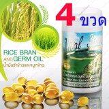 ซื้อ Vital Star Rice Bran Germ Oil ไวทอลสตาร์ น้ำมันรำข้าวจมุกข้า 60 แคปซูล X 4 ขวด Vital Star