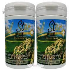 Vital Star Rice Bran Germ Oil ไวทอลสตาร์ น้ำมันรำข้าว จมูกข้าว 60 แคปซูล X 2 กระปุก ใหม่ล่าสุด