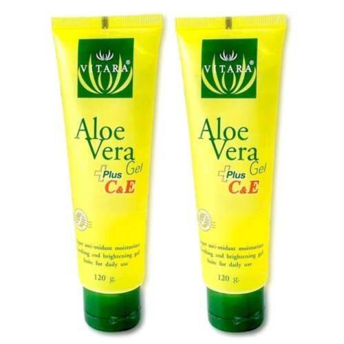 Vitara Aloevera Gel plus C&E เจลว่านหางจระเข้ผสมวิตามินซีและอี 120กรัม ( 2 หลอด)