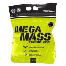 ราคา Vitaxtrong Mega Mass Xtreme 1350 12 Lbs Vitaxtrong เป็นต้นฉบับ