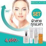 ซื้อ Viva White Serum Version 2 วิว่า ไวท์ เซรั่ม เวอร์ชั่น 2 30 Ml Viva Skin Booster 30 Ml วิว่า สกิน บูสเตอร์ Viva Skin Balance Essence วิว่า สกินบาลานซ์ เอสเซนส์ น้ำตบวิว่า 50 Ml Viva Total Sunscreen Spf50 Pa กันแดดวิว่า 30 Ml ถูก ใน กรุงเทพมหานคร