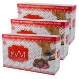 ราคา Viviผลิตภัณฑ์เสริมอาหารคอลวีว่า วีวี่ เพิ่มการเผาผลาญ และลดน้ำหนัก บรรจุ10ซอง 3กล่อง Vivi ปทุมธานี