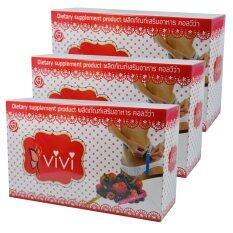 ขาย Viviผลิตภัณฑ์เสริมอาหารคอลวีว่า วีวี่ เพิ่มการเผาผลาญ และลดน้ำหนัก บรรจุ10ซอง 3กล่อง ออนไลน์