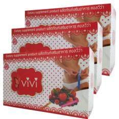 ขาย Viviผลิตภัณฑ์เสริมอาหารคอลวีว่า วีวี่ เพิ่มการเผาผลาญ และลดน้ำหนัก บรรจุ10ซอง 3กล่อง ออนไลน์ กรุงเทพมหานคร