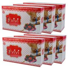 ขาย Viviผลิตภัณฑ์เสริมอาหารคอลวีว่า วีวี่ เพิ่มการเผาผลาญ และลดน้ำหนัก บรรจุ10ซอง 6กล่อง