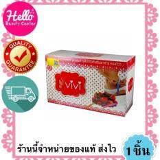 ซื้อ Vivi กล่องแดง ผลิตภัณฑ์เสริมอาหาร คอลวีว่า วีวี่