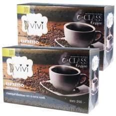 โปรโมชั่น Vivi J Class Coffee Espresso วีวี่ เจ คลาส คอฟฟี่ กาแฟปรุงสำเร็จ ชนิดผง สำหรับลดน้ำหนัก สูตรเร่งการเผาผลาญ ขนาด 10 ซอง 2 กล่อง