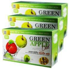ขาย Vivi Krishy Boom Green Apple Diat วีวี่ คริชชี่ บูม แอลคาร์นิทีน แอปเปิ้ล พลัส อาหารเสริมควบคุมน้ำหนัก เร่งการเผาผลาญ ผิวขาวกระจ่างใส ขนาด 10 ซอง 3 กล่อง ถูก ใน ไทย