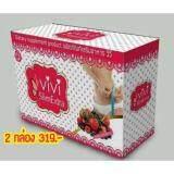 ราคา Vivi Super Slim วีวี่ ซุปเปอร์ สลิม เซต2กล่อง อาหารเสริมลดน้ำหนัก แพ็คเกจใหม่ รสเบอร์รี่ 10ซอง 1กล่อง Vivi กรุงเทพมหานคร