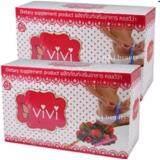 Viviผลิตภัณฑ์เสริมอาหารคอลวีว่า วีวี่ เพิ่มการเผาผลาญ และลดน้ำหนัก บรรจุ10ซอง 2กล่อง Unbranded Generic ถูก ใน กรุงเทพมหานคร