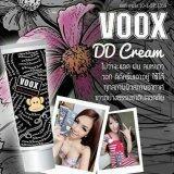 Voox แพค2 หลอด Voox Dd Cream ว็อก ดีดี ครีม Spf 50 Body Cream 100Ml Thailand
