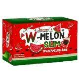 ขาย W Melon Slim น้ำแตงโม ผอม ขาว เจ้าแรกในไทย บรรจุ 10 ซอง 1 กล่อง Melone ผู้ค้าส่ง
