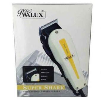 WALUX ปัตตาเลี่ยน ตัดผมชาย วาลักซ์ ปรับฟันได้ รุ่น Super Shark