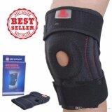 ขาย Wbs Knee Support สนับเข่า ที่รัดเข่า บรรเทาอาการปวดเข่า ที่รัดพยุงหัวเข่า 1 ชิ้น สีดำ ถูก