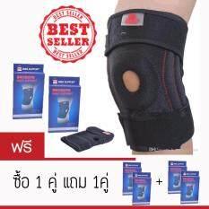 โปรโมชั่น Wbs Knee Support สนับเข่า ที่รัดเข่า บรรเทาอาการปวดเข่า ที่รัดพยุงหัวเข่า 1 คู่ Free 1 คู่ สีดำ Baby Boo