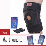ราคา ราคาถูกที่สุด Wbs Knee Support สนับเข่า ที่รัดเข่า บรรเทาอาการปวดเข่า ที่รัดพยุงหัวเข่า 1 Free 1 สีดำ