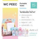 Image 5 for WC PEEC ห้องน้ำในรถ by WC Plus+ ถุงฉี่ ถุงปัสสาวะ บนรถ (2 กล่อง)