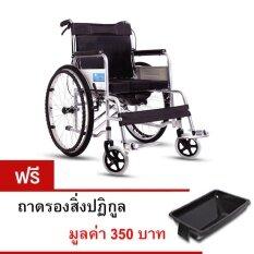 ส่วนลด Wheelchair รถเข็นผู้ป่วยแบบนั่งถ่าย รุ่น L01 Sc Brand กรุงเทพมหานคร