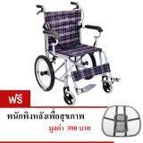 Wheelchair รถเข็นผู้ป่วย เดินทาง พกพาสะดวก รุ่น Ml201 ลายสก๊อต ใหม่ล่าสุด