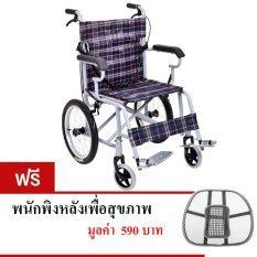 ขาย Wheelchair รถเข็นผู้ป่วย เดินทาง พกพาสะดวก รุ่น Ml201 ลายสก๊อต Sc Brand เป็นต้นฉบับ