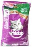 Whiskas อาหารแมว รสปลาทูน่า 7 กก สูตรแมวโต เป็นต้นฉบับ