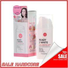 ราคา White Boosting Cream 75Ml Cathy Doll Ready 2 White ครีมหน้าขาว เคที่ดอลล์ เรดี้ทูไวท์ ไวท์บูสติ้งครีม Cathy Doll เป็นต้นฉบับ