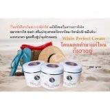 ซื้อ White Perfect Cream โสมควีนไวท์ ครีมทาผิวขาว 100 Ml 1 กะปุก ใน กรุงเทพมหานคร