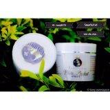 ราคา White Perfect Cream โสมควีนไวท์ ครีมทาผิวขาว 100 Ml 3 กะปุก ออนไลน์ กรุงเทพมหานคร
