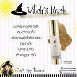 โปรโมชั่น Witch S Pouch Real Skin Moisture Ampoule Base Japan Package Witch S Pouch ใหม่ล่าสุด