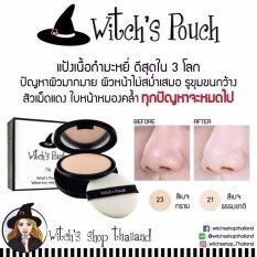 ส่วนลด สินค้า Witch S Pouch Velvet Two Way Cake No 21 23 Japan Package