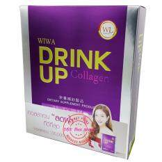 ซื้อ Wiwa Drink Up Collagen วีว่าคอลลาเจน 100 000Mg คอลลาเจนสลายฝ้า เกรดพรีเมี่ยม จากญี่ปุ่น 10 ซองX1กล่อง