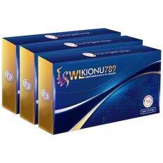 ขาย ซื้อ Wl Kionu 789 ดับบริว แอล ไคโอนู 789 10 แคปซูล X 3กล่อง บล็อกไขมัน อิ่มไว อิ่มนาน ทานน้อยลง เร่งเผาผลาญ กระชับสัดส่วน ใน กรุงเทพมหานคร