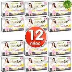 ซื้อ เรียว ไวท์ Wonderful Perfect Colla Plus C สูตรทริปเปิ้ลเฟิร์ม สูตร 3 ผิวขาว ใส มีออร่า ผิวพรรณเปล่งปลั่ง สุขภาพดี เซ็ต 12 กล่อง 10 แคปซูล กล่อง ออนไลน์ กรุงเทพมหานคร