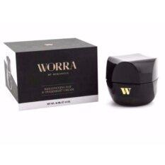 ราคา Worra By Woranuch Brightening Day Overnight Cream วอร์ร่า บาย วรนุช ไบรท์เทนนิ่ง เดย์ แอนด์ โอเวอร์ไนท์ 1 กระปุก ใหม่ ถูก