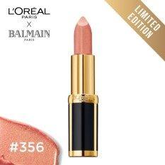 ราคา ลอรีอัล ปารีส คัลเลอร์ ริช บัลแมง ลิปสติกเนื้อแมท 356 Confidence 3 9 กรัม L Oreal Paris Color Riche Balmain 356 Confidence 3 9 G ราคาถูกที่สุด
