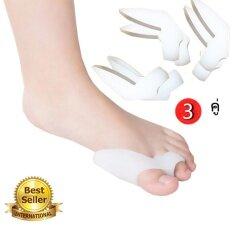 ส่วนลด ซิลิโคนนิ้วเท้า ซิลิโคนลดการเสียดสีในการเดิน ซิลิโคนคั่นนิ้วเท้าแบบสวม 2รู นิ้วโป้ง นิ้วชี้ X3คู่