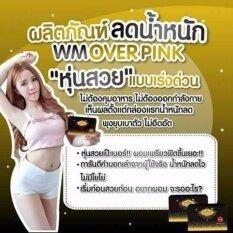 ขาย ยาลดความอ้วนคุณหมอ สูตรX3 2 กล่อง ใน กรุงเทพมหานคร