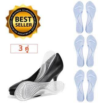 แผ่นรองเท้าซิลิโคน ซิลิโคนแก้อาการปวดเท้า (สำหรับรองเท้าส้นสูง)(x3 คู่)