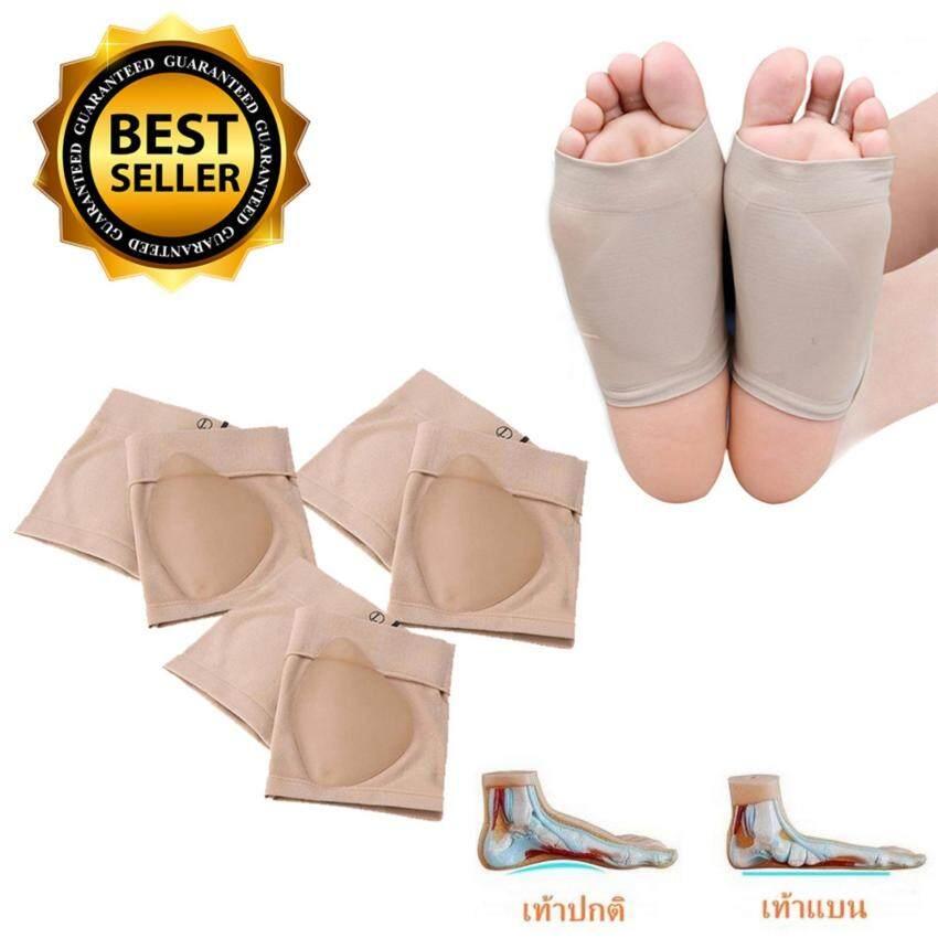 ผ้ารองซิลิโคนสวมกลางเท้า ซิลิโคนแก้เท้าแบน (x3 คู่) image