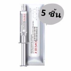 ซื้อ X Beino V Shape White Face เซรั่มกระชับหน้า บรรจุหลอดละ 10 Ml 5 หลอด ออนไลน์ กรุงเทพมหานคร